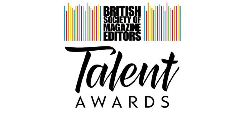 BSME Talent Awards